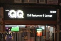 qq-grill-restaurant-and-lounge2.jpg-nggid013-ngg0dyn-240x160x100-00f0w010c011r110f110r010t010