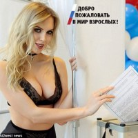 Men allegedly enticed with semi-nude girls to encourage voting in Russia
